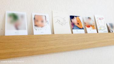 無印良品壁につけられる家具長押と写真やポストカード