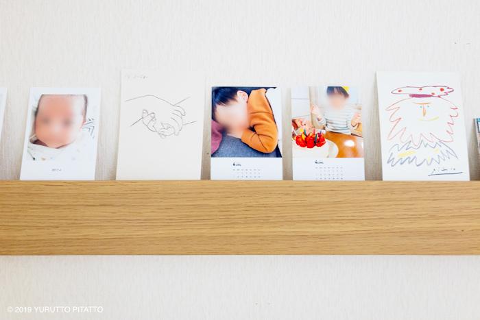 写真とポストカード