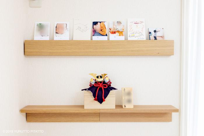 無印良品壁につけられる家具長押と棚の使い方