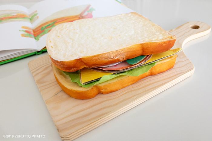 手作りのサンドイッチのおもちゃ
