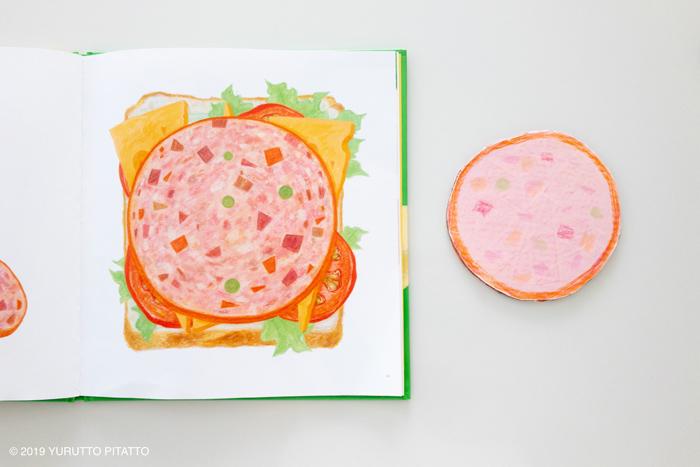 絵本のページと色画用紙で作ったハム