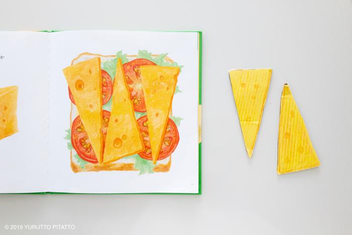 絵本のページと色画用紙で作ったチーズ