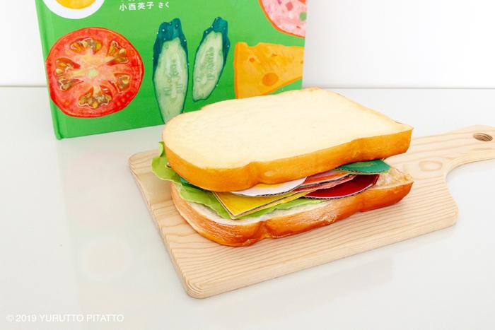 サンドイッチのおもちゃ