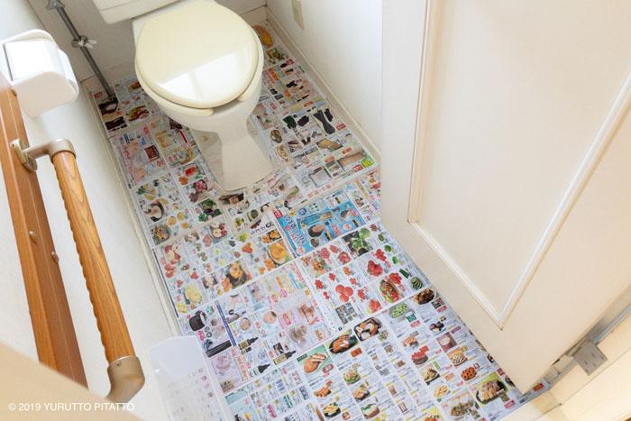 トイレの床の型紙をとっている途中