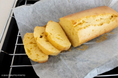 バター不使用の簡単なパウンドケーキの作り方。【うちの定番・手作りおやつ】