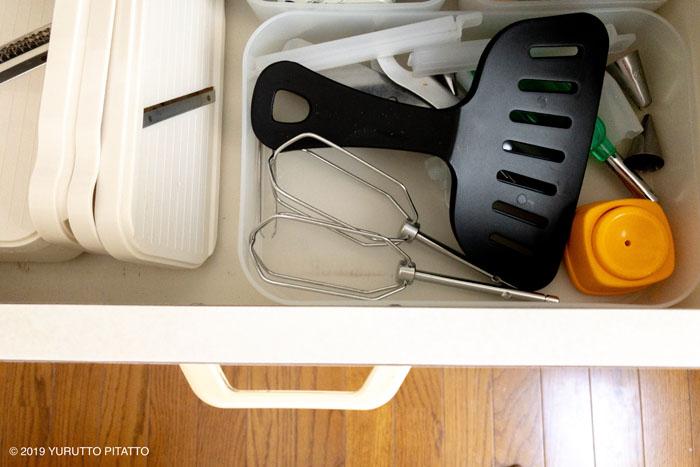 引き出しの中の調理器具収納