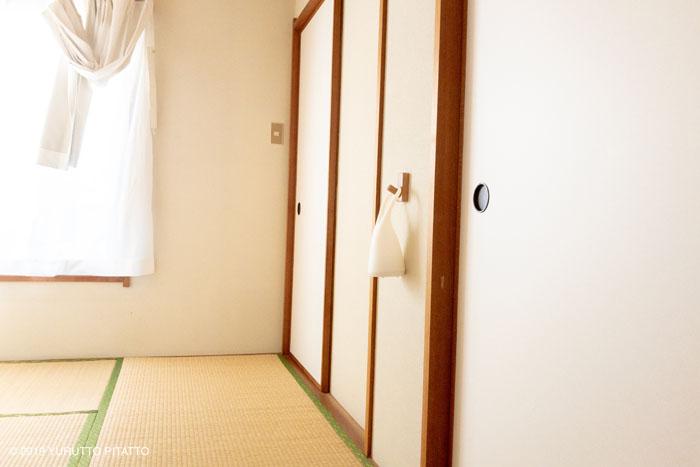 和室とライト