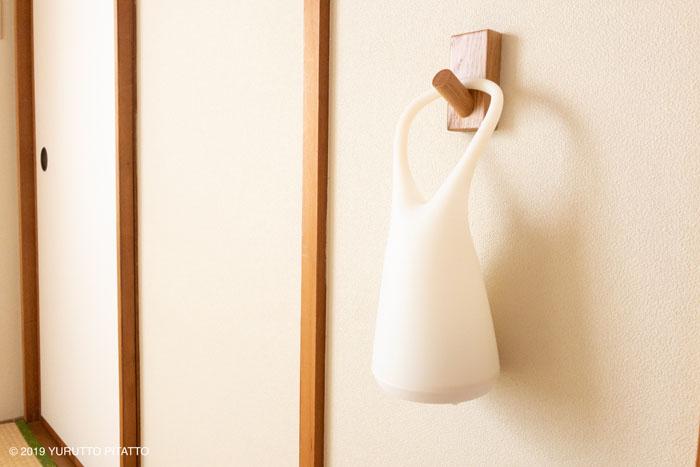 ニトリのLEDランプ(ホルン)と無印良品壁につけられる家具・フック