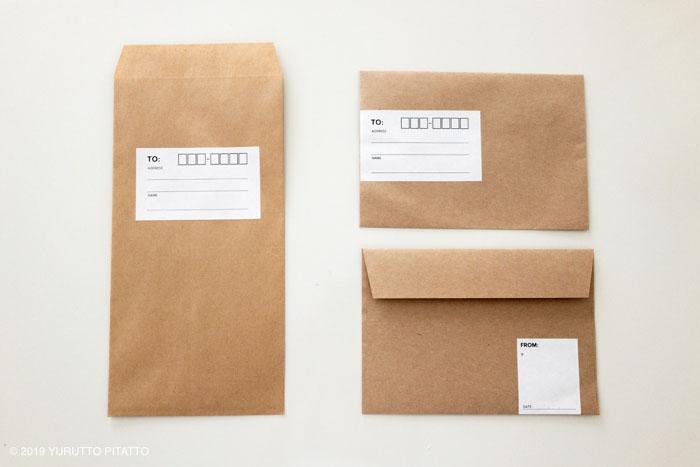 長形3号と洋形2号の封筒とシンプルでおしゃれな宛名ラベルシール