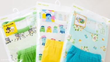 【UNIQLO BABY】2歳児のパジャマを3着まとめて購入!2019夏は絵本コレクションとEテレキャラコラボ!