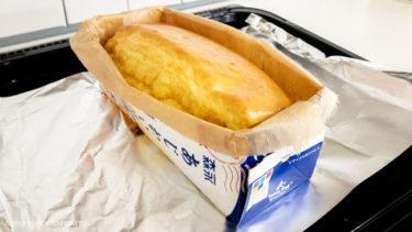 牛乳パックで焼くパウンドケーキ