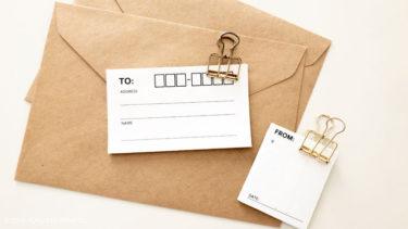 【PDF無料テンプレート】封筒や発送に。ラベルシートを使ったシンプルな宛名シール。