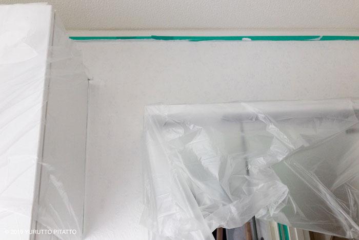 DIY途中の壁