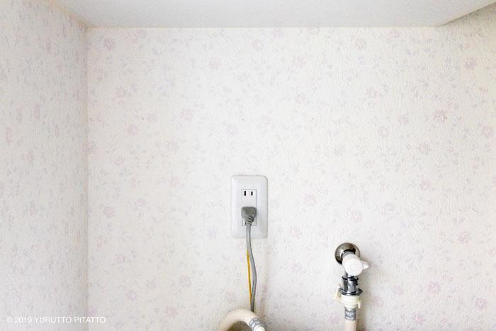 DIY前の賃貸洗面所の壁