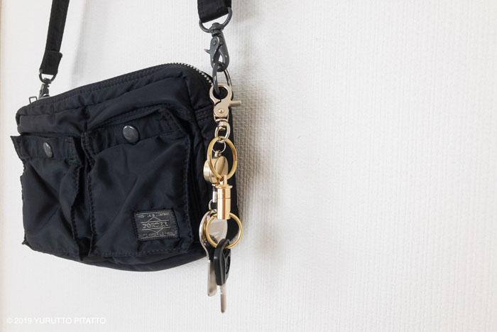 バッグにつけた鍵
