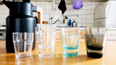 【100均Seria】割れないグラスを子ども用のコップとして使っています。