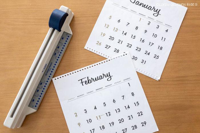 カレンダーを簡単DIY