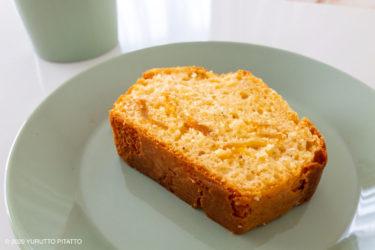 パウンドケーキとティーマセラドングリーン