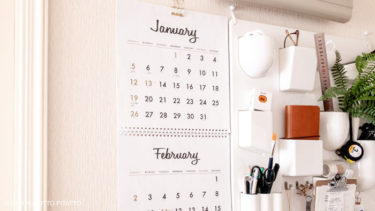 【100均DIY】Seriaのシンプルなカレンダーを2か月仕様に簡単カスタマイズ。