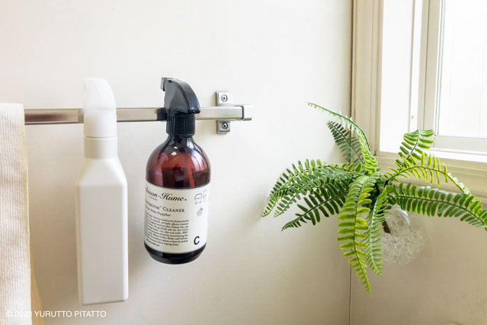 トイレのタオルバーにかかっているマーチソンヒュームの洗剤とニトリのフェイクグリーン