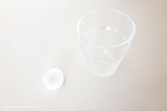ドーナツ型はコップとペットボトルで代用