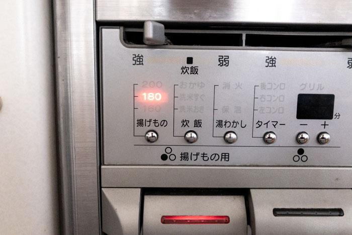 揚げ油の温度は180度で設定