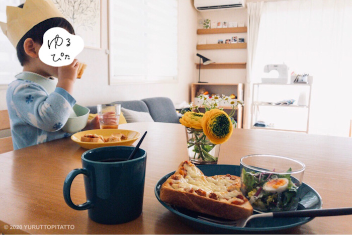 ティーマとトーストで朝ごはん