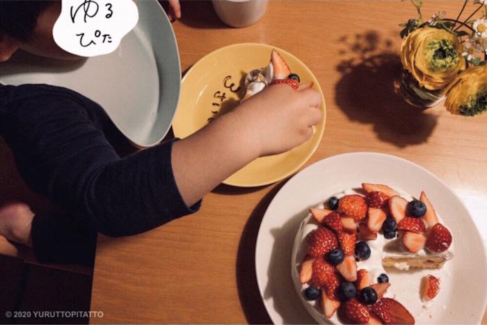 手作りのイチゴショートケーキ
