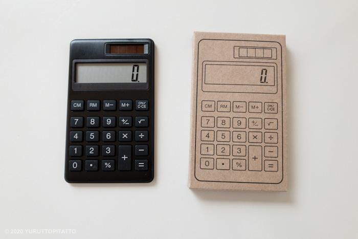 無印良品の電卓はパッケージがかわいい