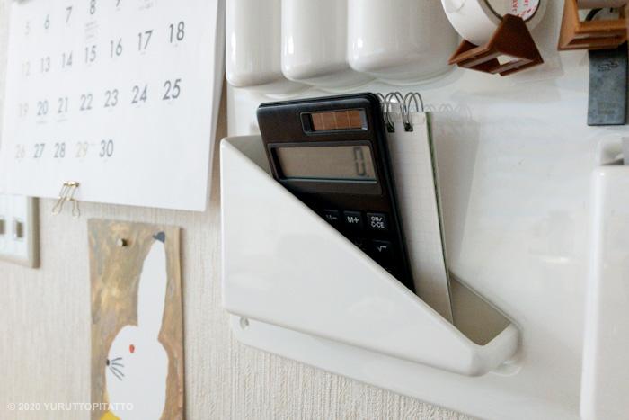 ウーテンシロ2にすっきりおさまる電卓