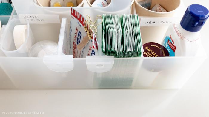 無印良品ポリプロピレン収納キャリーボックスに100均の便利な仕切りとポケットで常備薬の収納