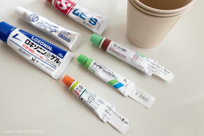 薬の内容や消費期限をマスキングテープでラベル