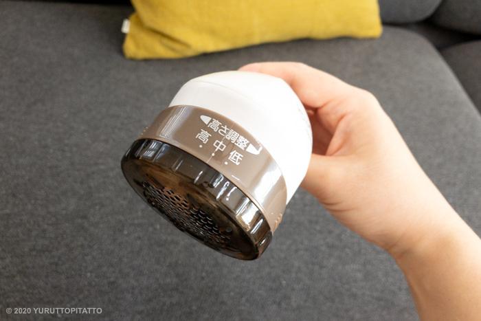 毛玉とるとるKC-NW77、刃の調整