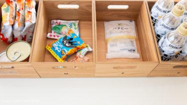 【ニトリの木製ボックス】中が見えた方がいい収納、見えなくてもいい収納。わが家のキッチン吊戸棚。