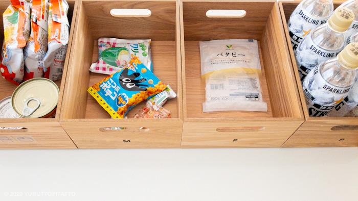 ニトリの木製ボックス