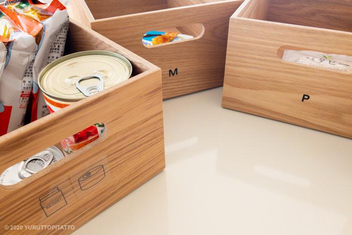 木目がおしゃれなニトリの木製ボックス