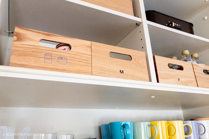 ニトリの木製ボックスでキッチン収納