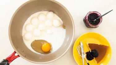 ホットケーキの生地をevercoocαのフライパンで混ぜる