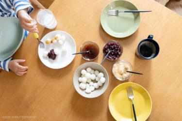 ティーマセラドングリーン・イエロー・ブルー・サンドと手作りだんご