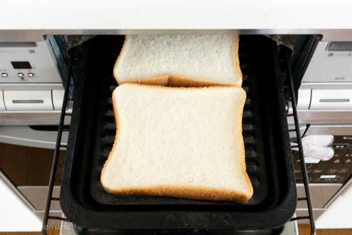 食パンを魚焼きグリルでトーストする