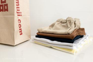 【子ども服の揃え方】買い物やコーデを簡単にする、アイテム選びのルール。
