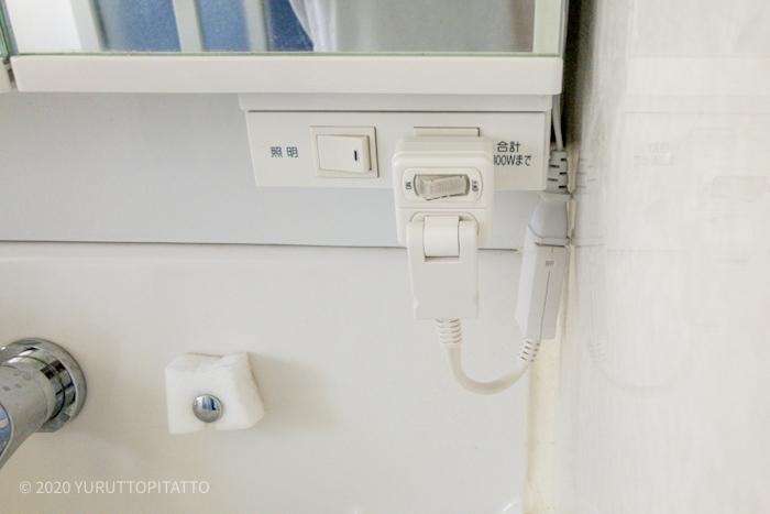 100均ダイソーの節電タップ(一口)