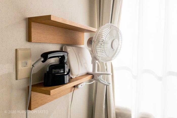 無印良品壁につけられる家具とクリップ扇風機