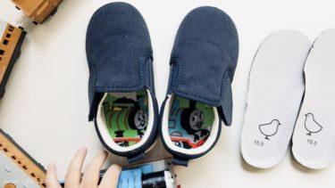 保育園・幼稚園用の靴は無印良品の軽量撥水スリッポンスニーカーがおすすめ!