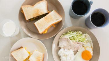 ティーマサンドとグレー、ラベンダーで朝食