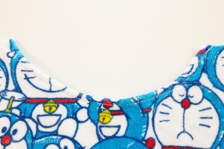 プール用タオルの首元の縫い目