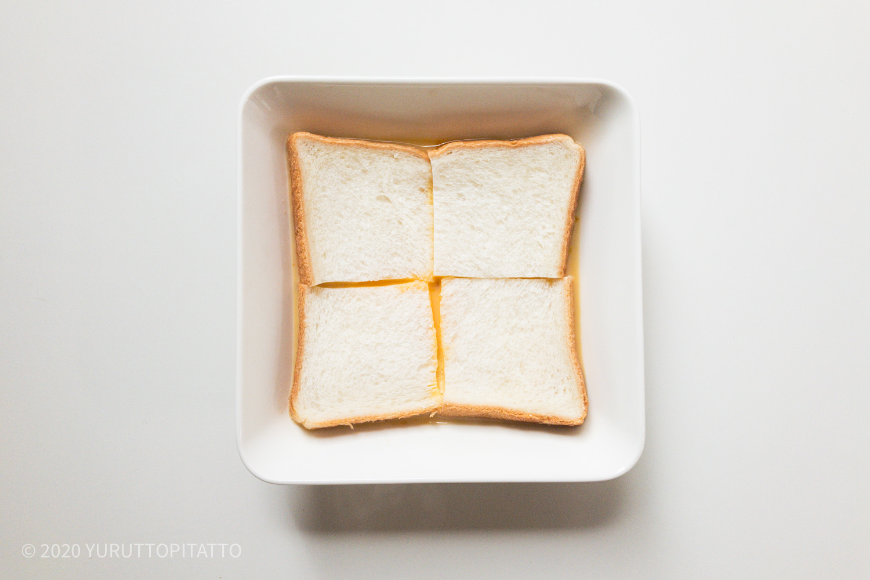 ティーマスクエアにフレンチトーストの卵液を入れ食パンをひたす