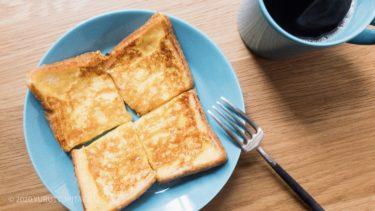 5分でできる、超時短フレンチトーストの作り方。【うちの定番・手作りおやつ】