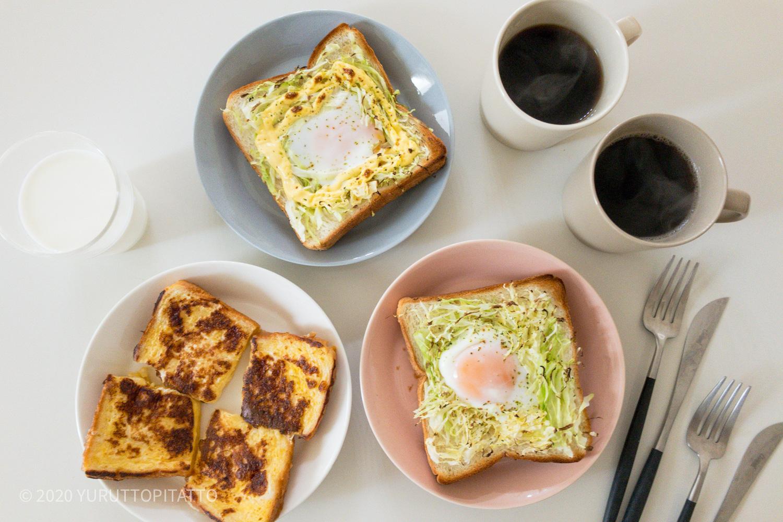 ティーマパールグレー、パウダー、リネン、サンドで朝食