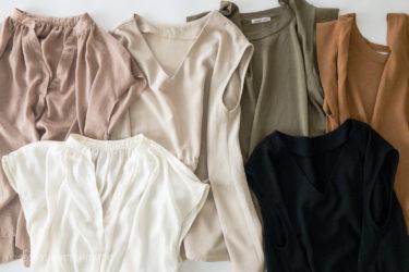 【服の断捨離】処分した服を大公開!買い物の成功と失敗から学ぶ。